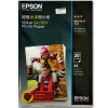 EPSON Глянцевая фотобумага / фотобумага A4 *20 фотобумага epson c13s041893