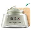 UNIFON Освежающая минеральная грязевая маска для мужчин и женщин, 260 г andalou маска для лица освежающая тыква и манука мёд 6 шт x 8 г