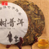 C-PE004 China yunnan puer tea 357g cake pu er raw spring tea handmade fermented tea pu'er old trees puerh Lincang gold leaf special shipping good cheng tea cake seven yunnan pu er ripe 357 grams of 100 yuan 7 s41