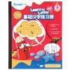 Обширная (Guangbo) Основной китайский Workbook Miaohong книга / раннее детство просветление канцелярские YZ9076-1 раннее развитие айрис пресс волшебный театр золушка