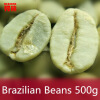 C-TS007 500g Brazil Green Coffee Beans 100% Original High Quality Green Slimming Coffee the tea green coffee slimming bean 454g gold medal socona coffee beans coffee powder green slimming coffee beans tea