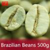 C-TS007 500g Brazil Green Coffee Beans 100% Original High Quality Green Slimming Coffee the tea green coffee slimming bean 454g bag commercial coffee beans powder green slimming coffee beans tea