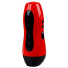 Male Electric Masturbator Toy Vibrating 10 Modes Realistic Pussy Vagina Masturbation Cup Sex Toys USB Rechargeable  360373 jimmyjane intro 2 синий вибромассажер для стимуляции эрогенных зон
