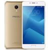 Meizu очарование синий Note5 вся открытая сеть шампанского золото версия 3GB + 16GB 4G Mobile Unicom Telecom мобильный телефон двойной карточки двойной режим ожидания смартфон meizu m5 note m621h 16gb серый