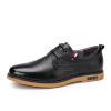 Мужская обувь Camel мужская обувь износостойкая повседневная мужская обувь мягкая мужская обувь W712266670 черная 43/265 ярдов мужская обувь