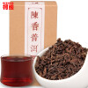 C-PE011 China Pu'er tea boxed 120g Yunnan puer tea ripe pu erh loose tea Chinese food pu er old tree organic health china yunnan 200g dried schisandra chinensis 100% natural healthy food loose herbal tea top quality gift for parents and friends