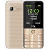 TCL GF618 красный Unicom 2G мобильный телефон старый мобильный телефон