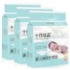 TEN-M JOURNEY подгузники-прокладки для малыша ten m journey ватные диски для новорождённых sh116