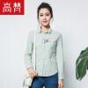 Clover свежего искусство Fan минималистский рубашка печати женщины с длинными рукавами рубашка дно рубашки G1166154 серо-зеленый 165 / л рубашка figl рубашки приталенные