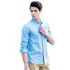 Pioneer Ca роуд Extension мужчин культивирования с длинными рукавами рубашки тонких моделей XL синей рубашкой с длинными рукавами 666 205 campus pioneer 200 xl
