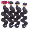 Bouncy Top Quality N.L.W. Products Brazilian Virgin Hair Body Wave 5 Bundles 8A Unprocessed Free Shipping Full and Thick best new product on sale 30% 750ml brazilian keratin hair treatment hair free shipping