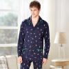 Пай Пан раб (PBENO) Пай Пан раб пара пижамы мужские хлопчатобумажные длинные рукава 2017 новый костюм 70631034 темно-синий XXL