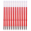 Мицубиси (Uni) S-7S атомы шариковой ручкой Заправка картриджа подходящий многофункциональный перо красный Mitsubishi 0,7 мм (10 палочек) мицубиси спейс раннер купить новый