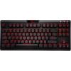ось черного чая G.Skill (G.SKILL) Ripjaws KM570 MX полная подсветка механических клавиатуры Cherry MX mission mx s cherry