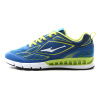 Ерке Ерке мужчины спортивная обувь кроссовки беговые обувь, спортивная обувь противоскользящая 51116203028 Blue River / Peacock 41 цена
