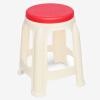 Hua Kai Звездный табурет толстый пластиковый стул досуг стул круглый стул маленькая доска стул красный camellia пластиковый стул стул стул полосы джамбо 46 6cm высокие fangdeng 0838