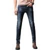 Playboy VIP (Playboy VIP Collection) джинсы мужские Тонкий случайные синие джинсы ноги суб-1808 33 парфюмерная вода playboy парфюмерная вода playboy vip male