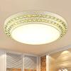 NVC (NVC) Светодиодная лампа спальне потолочный светильник светлого цвета Гостиная исследование балкон Железный Кольцевая лампа 24W EYX9053 nvc nvc европейский ресторан люстра лампа источник света необходимо повторно подготовить