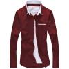 GEEDO мужская  рубашка кругогодичная повседневная  деловая рубашка
