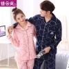 где купить Деревянная пижама женская осень хлопок кардиган повседневная одежда домашнее обслуживание T-QL5026 мужские модели темно-синий XL код по лучшей цене
