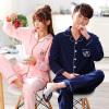 Арктический кашемир хлопок пижамы домашний сервис мужчин и женщин пары пижамы могут носить с длинными рукавами кардиган хлопка досуг домашний сервис костюм мужской классический цвет L домашний кабинет