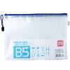 Гастроном (дели) установлены 5655 ПВХ материал B5 наборов сетки молнии сумки / бумажный мешок / 10 цвета смешивания эффективные гастроном 7723 тепловой факс бумажный пакет 210мм 20м 1