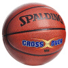[Супермаркет] Джингдонг Спалдинг SPALDING 74-106 NBA баскетбол износостойких PU крытый и открытый баскетбол Общие стоимость