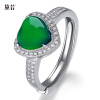 Dai Если сердце образный зеленый халцедон драгоценный камень 925 дамы с раскрытием кольца указательный палец кольцо моды личности декоративные аксессуары, чтобы отправить его подруга подруги dai shi han