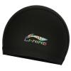 Li Ning (Li-Ning) шапочка для плавания удобных шапочки для плавания мужчин и женщин ПУ покрытия черного цвета торговой марка +874 шапочки и чепчики лео шапочка совы
