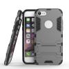 Серый Slim Robot Armor Kickstand Ударопрочный жесткий корпус из прочной резины для IPHONE 7 чехол для iphone 7 sgp slim armor 042cs20842 ультра черный