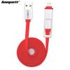 (LEIMAI) два в одном USB дата кабель зарядный кабель кабель