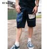 Village Roadshow viishow случайные шорты шорты мужские инструментальные сумки ударил цвет темно-синий XL Мужские шорты ND11881721 мужские сумки