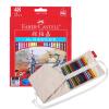 Faber-castell цветной карандаш 48 цветной масляный цветной карандаш для рисования (48 цветных карандашей + 50 карандашей)