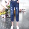 VIVAHEART Корейской случайное гарем отверстие девяти очков джинсов женщина свободных брюк нога BF прилив VWKN173238 светло-голубые 27
