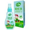 Лэм Бао Джиан Джу детей без запах отталкивающий жидкость 50мл спрей от комаров комаров на открытом воздухе водоотталкивающей спрей концентрированный ореховый микс 50мл