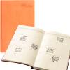 UHOO записная книжка или блокнот с кожаной обложкой записная книжка мой блокнот 60 листов