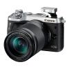 Canon (Canon) EOS M6 (18-150) микро-сменный объектив цифровой камеры серебристый цена и фото