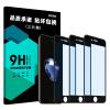 [Трехкомпонентный 3D-анти-Blu-ray] YOMO iphone7 специальная стальная пленка Apple 7 мобильный телефон фильм 3D анти-синий полноэкранный полный охват взрывозащищенный мобильный телефон фильм черный