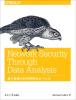 基于数据分析的网络安全(影印版) java网络编程(影印版 第4版)