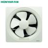 Hongyan (HONYAR) (HONYAR) APB25-5-P25KN дым из кухни вытяжного вентилятора ванных вытяжной вентилятор ванная вентиляции вентиляторы настенного жалюзи окна