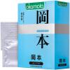 Окамото презервативы SKIN 24 шт. секс-игрушки для взрослых окамото тонкие презервативы 30 шт секс игрушки для взрослых