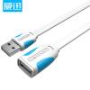 VENTION USB2.0/3.0 дата кабель удлинённая соединительная линия vention cat5e соединитель сетевого кабели