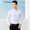 Shanshan (ФИПС) мужской деловой случай рубашку с длинными рукавами темно ватные темно-розовый ватные TCB1135-1 43 ten m journey ватные диски для новорождённых sh116