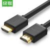 Зеленый (UGREEN) Кабель HDMI цифровой линии высокой четкости 2K * 4K HDMI версия инженерной версии 2.0 3D-приставка для проектора линия подключение к компьютеру телевизор видео кабель 3 метра 10108 ugreen hdmi конвертер 3d видео с кабель hdmi соединительная линия