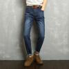 PPZ джинсы мужские талии случайные брюки простые прямые джинсы мужские 5501 темно-синий 32