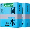 Презервативы Okamoto Skinless Skin с супер увлажнением веревка 5м белый