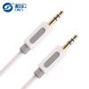 (D & S) DSL AUX аудио кабель 3.5mm соединительная линия стереозвука asus dsl ac52u