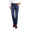 Maier Rand (Марланд) растянуть Тонкие джинсы прямым мужские деловые случайные и удобные длинные брюки синие 33 H03 цена 2016
