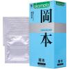 Окамото тонкие презервативы 10 шт. импорт ganzo long love презервативы продлевающие