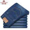YUZHAOLIN мужские повседневные джинсы мягкая одежда